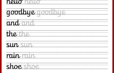 Printable Cursive Worksheets