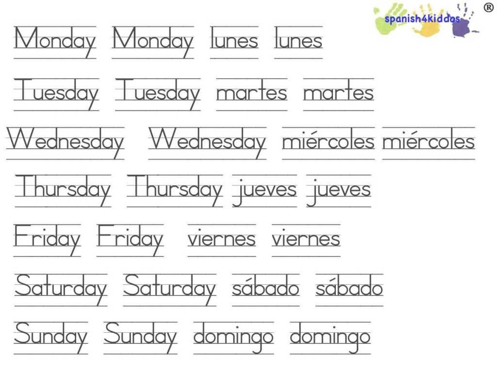 Days Of The Week Printable | Spanish Worksheets | Spanish Worksheets | Spanish Alphabet Worksheet Printable