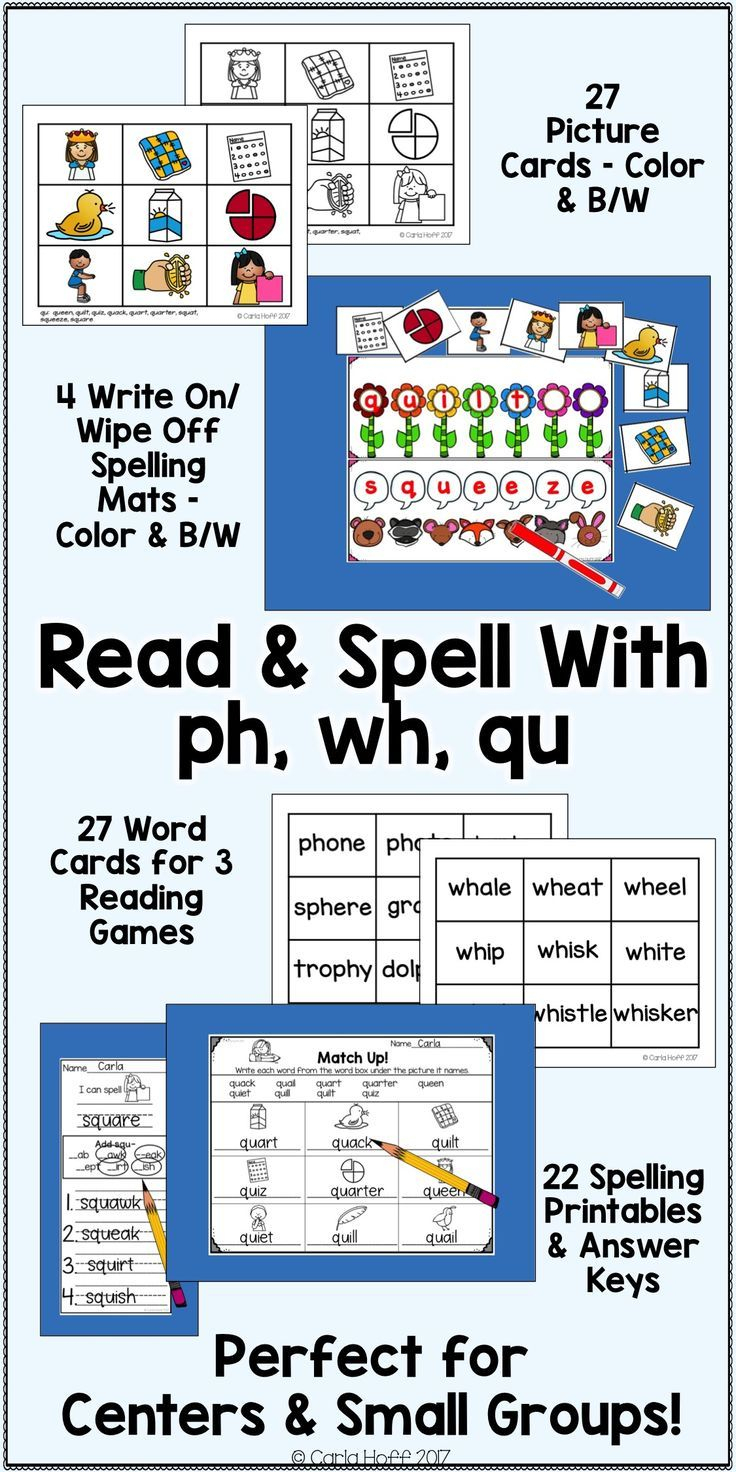 Digraphs Ph, Wh, Qu - Read And Spell Centers And Printables | Second | Qu Worksheets Printable