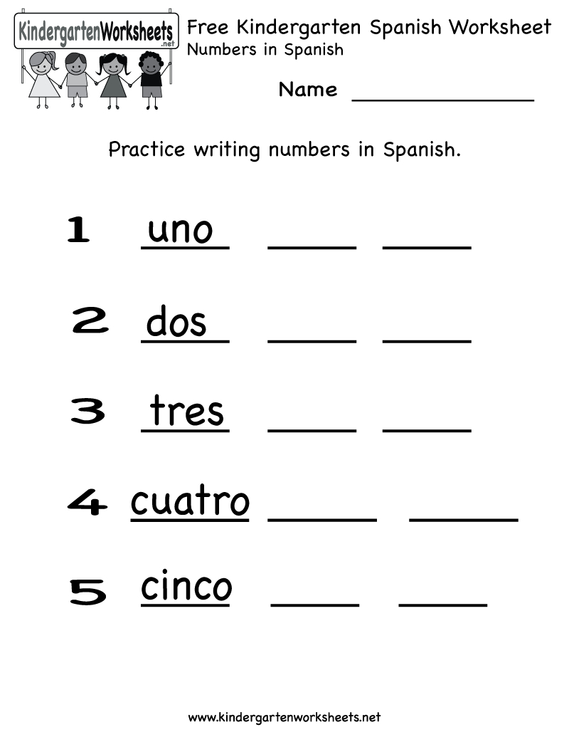 Free Kindergarten Spanish Worksheet Printables. Use The Spanish | Free Printable Worksheets For Kindergarten Pdf
