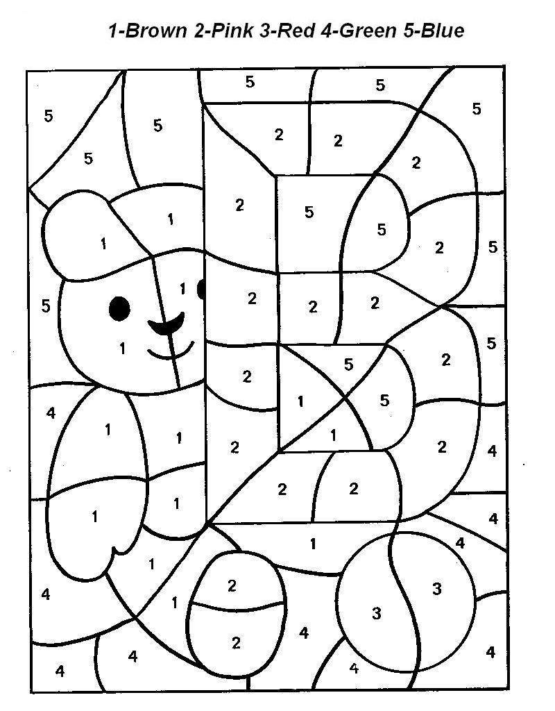 Fresh Free Printable Colorletter Pages | Coloring Pages | Free Printable Color By Letter Worksheets