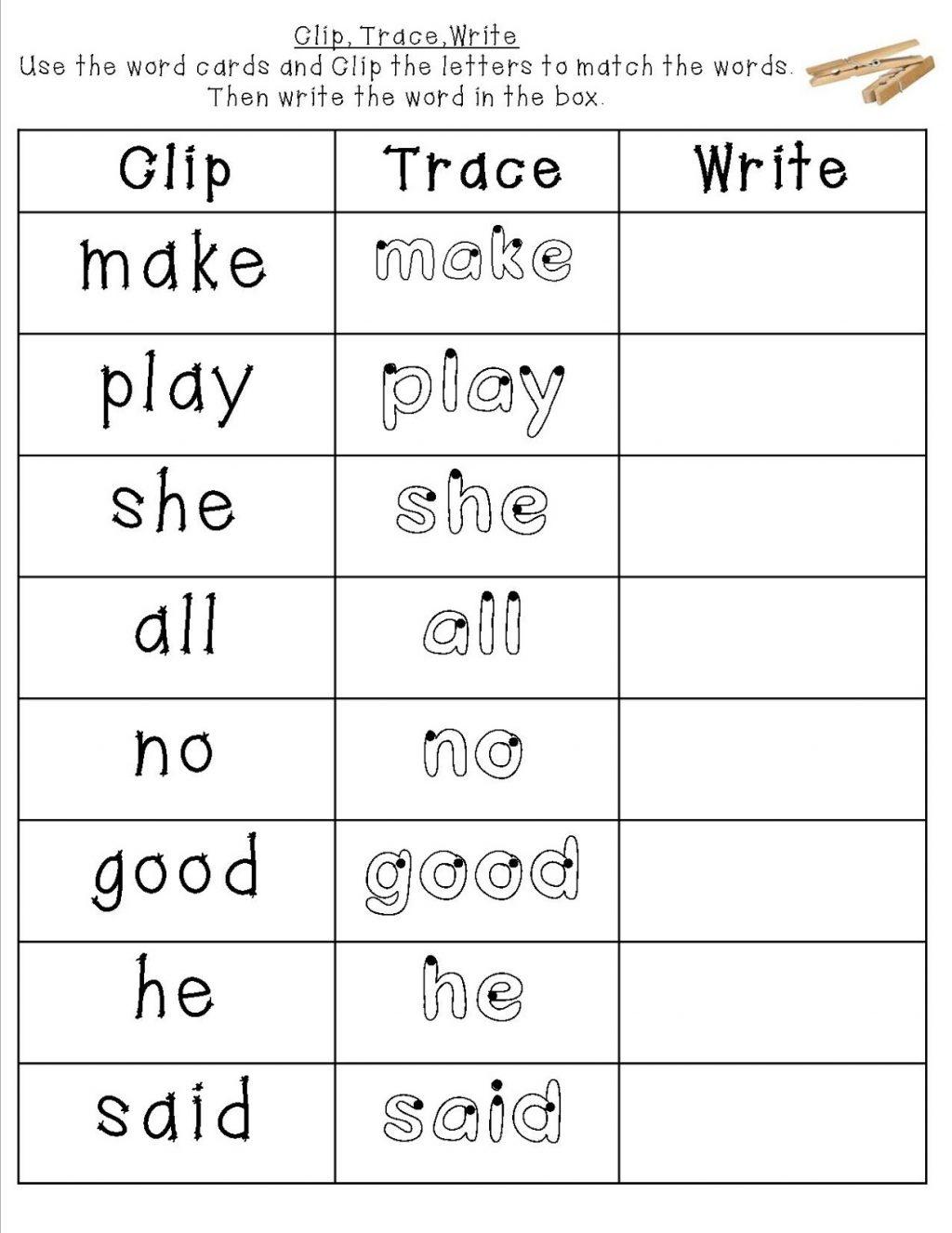 Greatschools Org Nj And Basicndergarten Sight Words Worksheets Fords | Great Schools Printable Worksheets