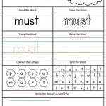 High Frequency Word Must Printable Worksheet | Myteachingstation | Printable Worksheets Com
