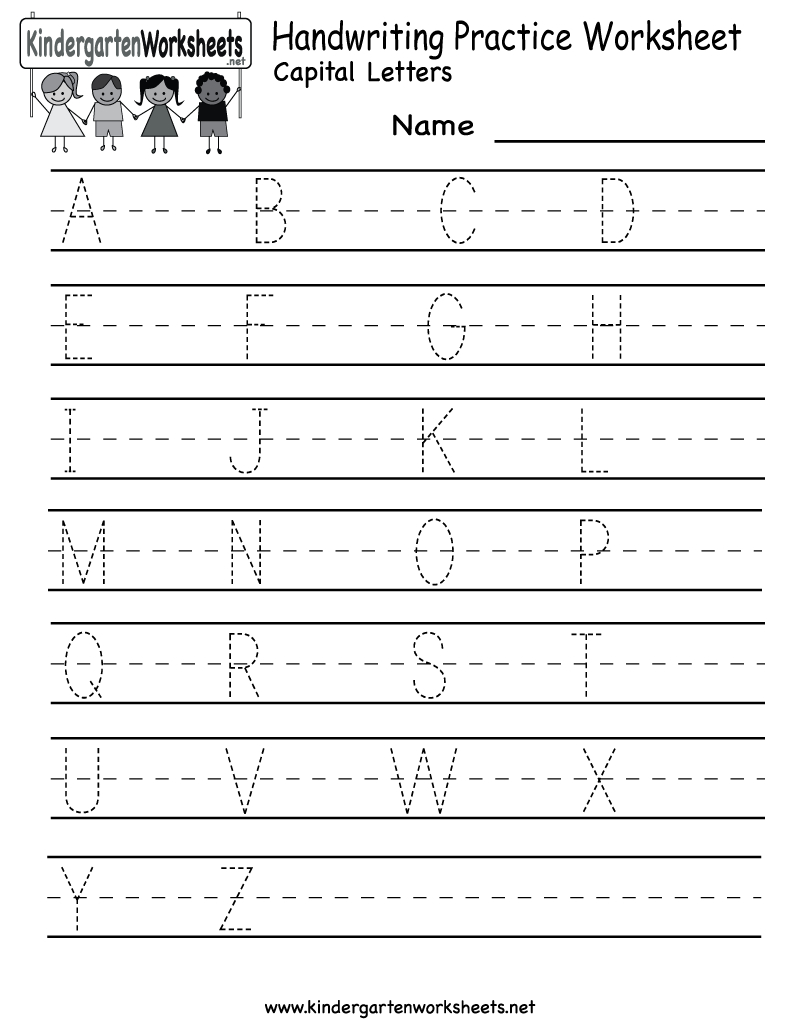 Kindergarten Handwriting Practice Worksheet Printable | Handwriting Names Printable Worksheets