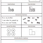 Kindergarten Reading Printable Worksheets | Myteachingstation | Kindergarten Reading Printable Worksheets