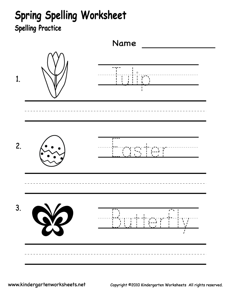 Kindergarten Worksheets |  Spelling Worksheet - Free Kindergarten | Free Printable Spelling Practice Worksheets