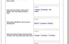 Basic Multiplication Printable Worksheets