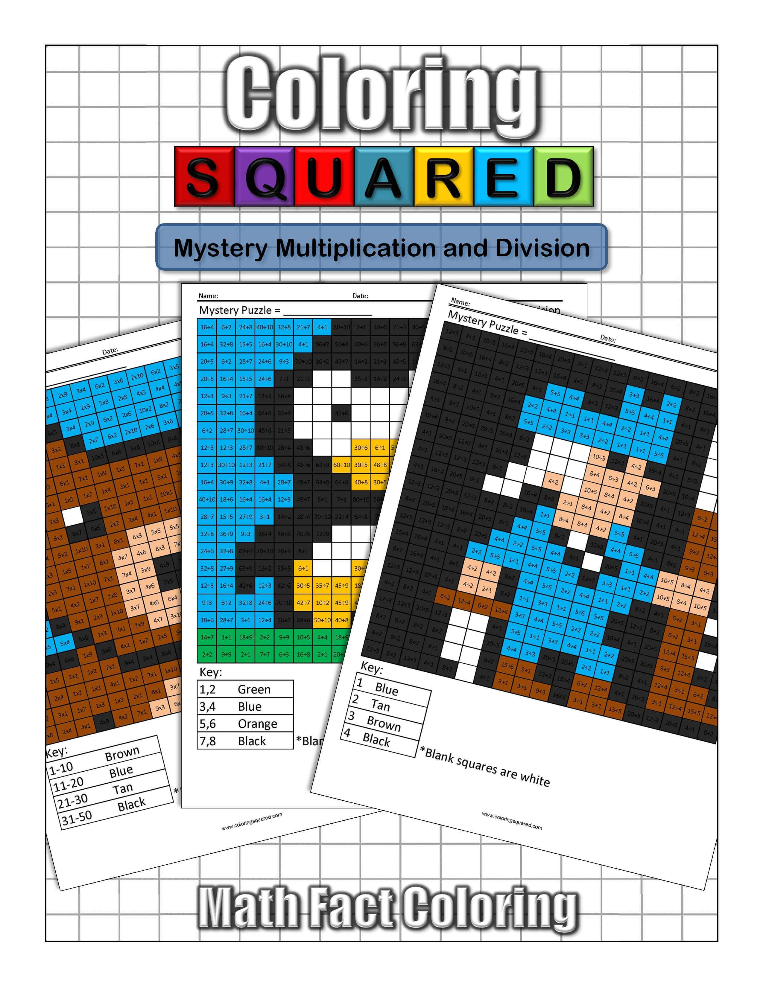 Mystery Multiplication - Coloring Squared | Free Printable Math Mystery Picture Worksheets