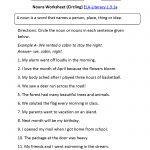 Nouns Worksheet (L.3.1) | L.3.1 | English Grammar Worksheets | 3Rd Grade English Worksheets Printable
