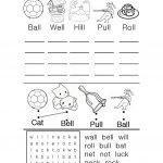 Phonics Worksheet Worksheet   Free Esl Printable Worksheets Made | Printable Phonics Worksheets