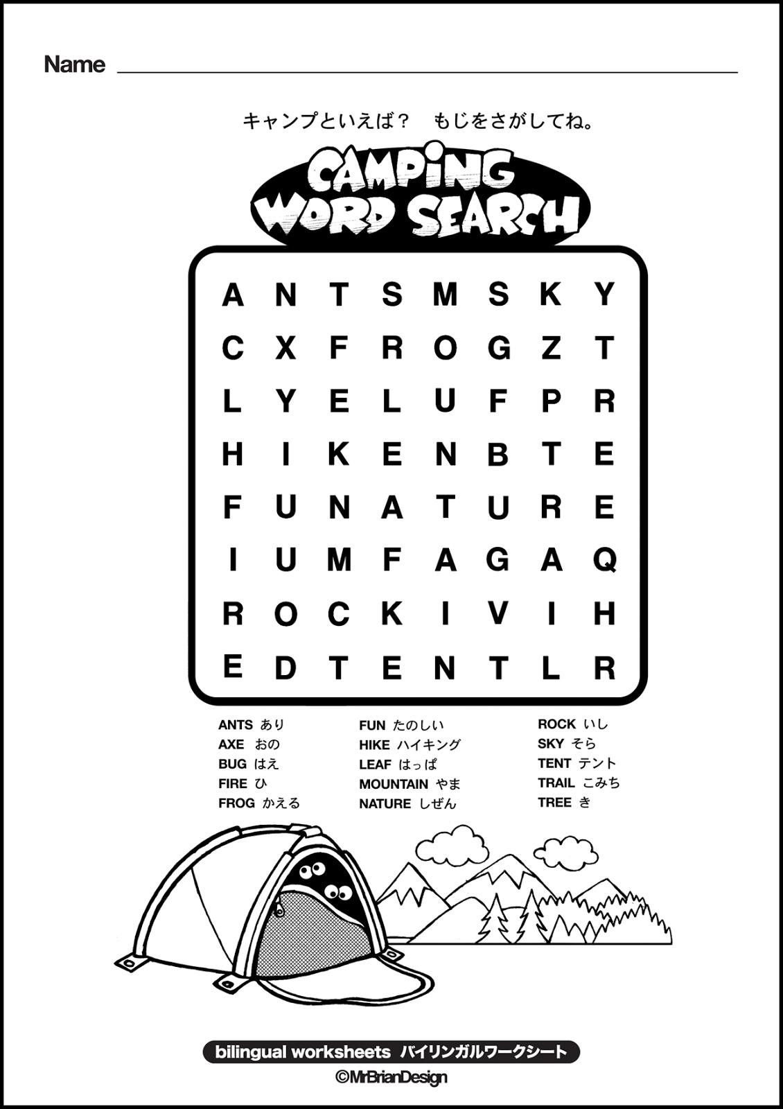 Printable Crossword Puzzles | Travel And Adventure | Printable | Bilingual Worksheets Printable