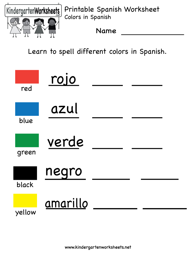 Printable Kindergarten Worksheets | Printable Spanish Worksheet | Free Printable Spanish Alphabet Worksheets