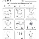 Printable Phonics Worksheet   Free Kindergarten English Worksheet | Printable English Worksheets