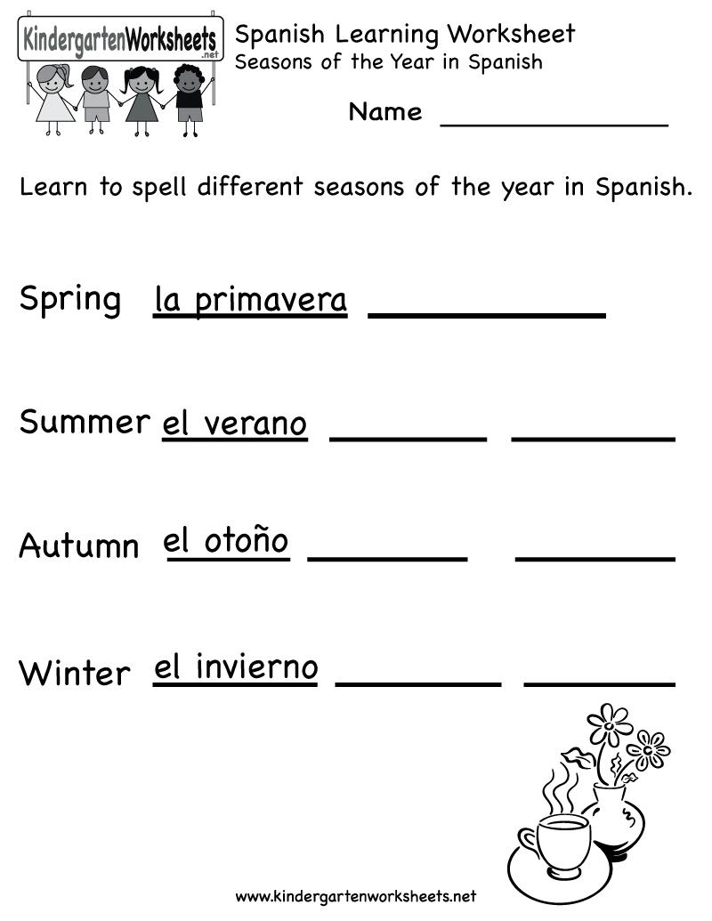 Spanish Worksheets For Kindergarten | Free Spanish Learning - Free | Free Printable Spanish Worksheets For Beginners