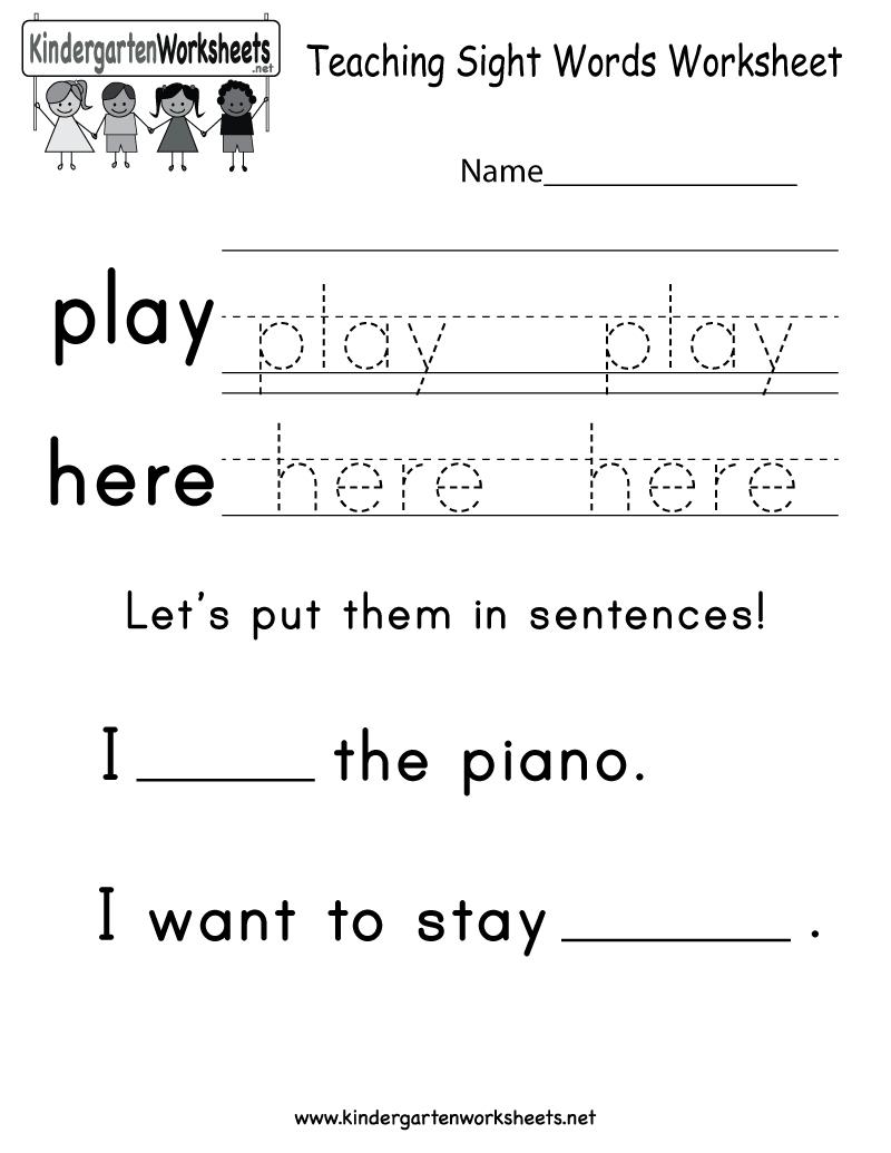 Teaching Sight Words Worksheet - Free Kindergarten English Worksheet | Dolch Words Worksheets Free Printable