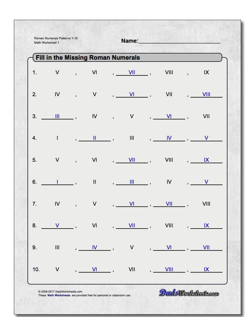 These Fill-In The Blank Style Roman Numeral Pattern Worksheets Help | Printable Roman Numerals Worksheets
