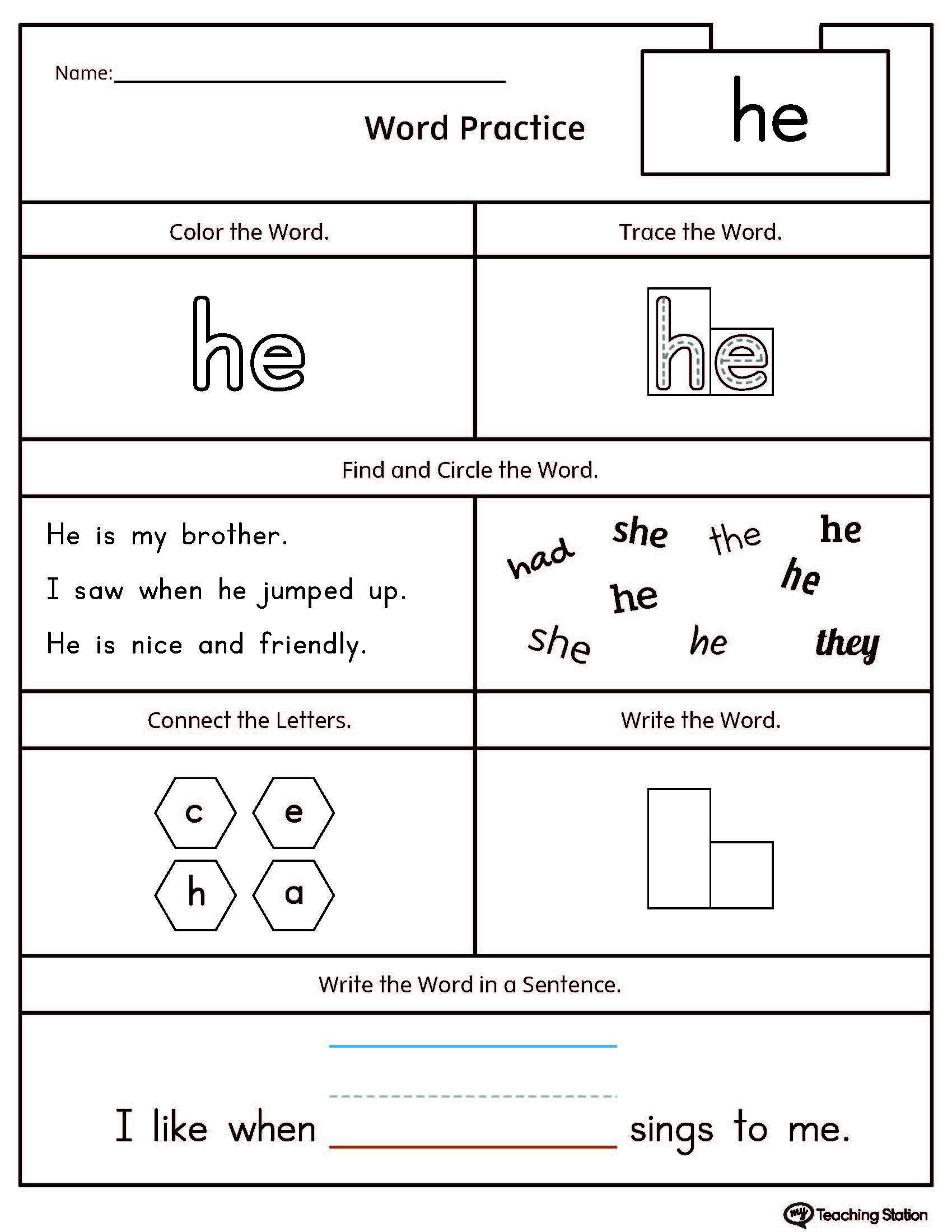 Words Worksheets Sight-Words-Worksheet-For-Kindergarten-Pdf Sight | Dolch Words Worksheets Free Printable