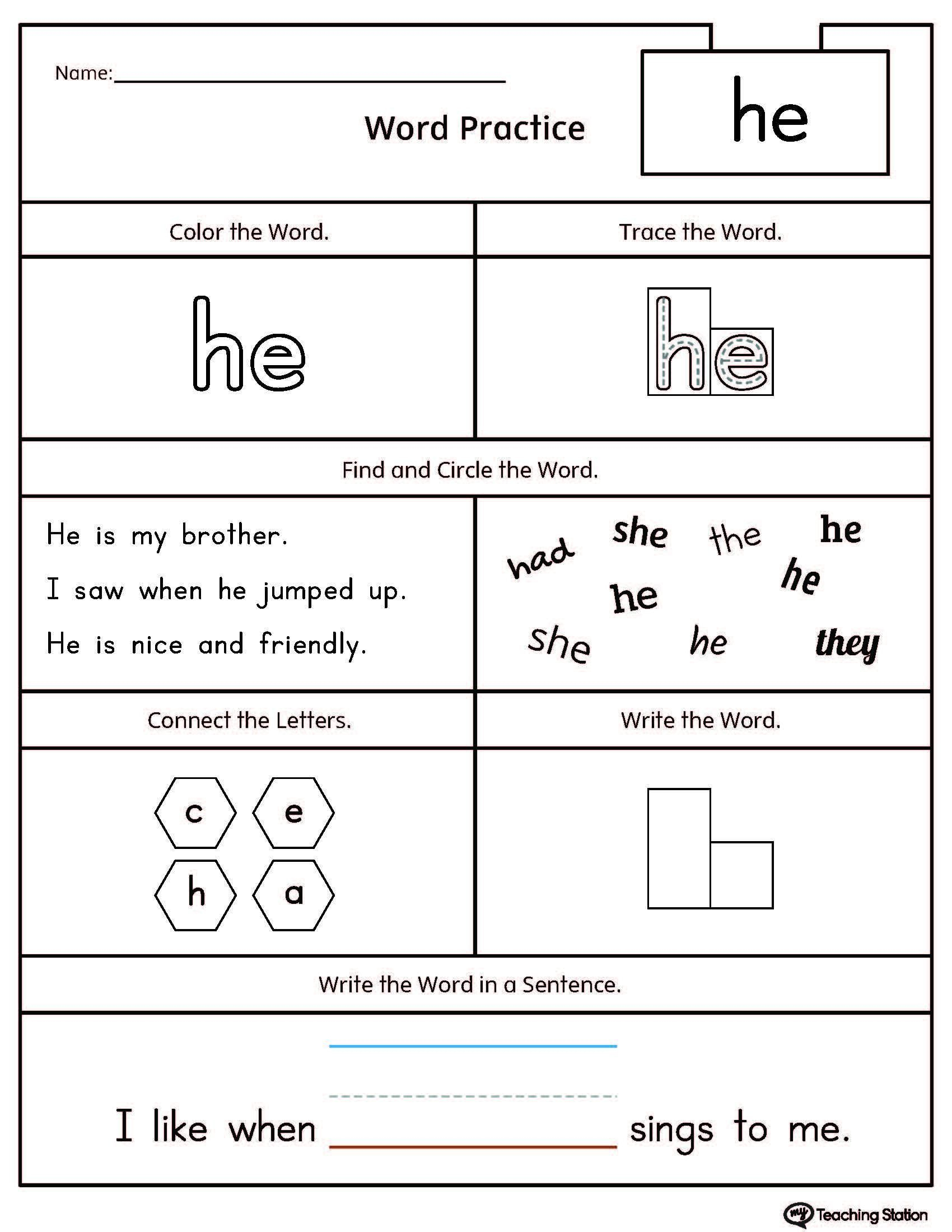 Words Worksheets Sight-Words-Worksheet-For-Kindergarten-Pdf Sight | Free Printable Worksheets For Kindergarten Pdf